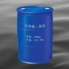 a-fromy-3.4-dihydio-2H-pyran