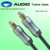 optical to digital coaxial cable
