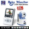 2.4Ghz Night Vision Two-way Talk Av Output Digital Wireless Baby Safety Products