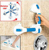 Deluxe Bath Safety Grip Handle AS SEEN ON TV