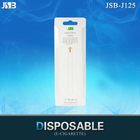 JSB-J125 wholesale disposable electronic cigarettes