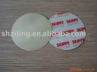Aluminum foil induction sealing wads for peanut butter