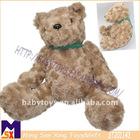 20cm brown scarf plush elegant soft teddy bear toys
