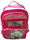 Nylon Kids shool bag