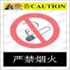 no smoking warning sign plate
