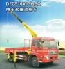 dongfeng dump truck hydraulic hoist