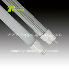 Energy saving led T5 fluorescent with holder