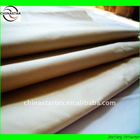 100% cotton super soft wide width down proof fabric cotton