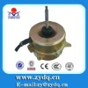 outdoor air conditioner motor