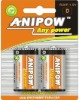 D size dry battery R20P