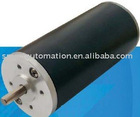 62ZYT/63ZYT dc motor, with rated power upto 150w
