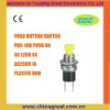 push button switch PBS-10B push on push button switch 12v