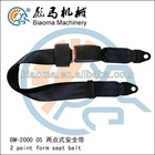 car safety belt,2 point seat belt,car back row seat belt