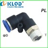 PL male elbow;pneumaic fittings;plastic fittings