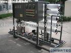 municipal water treatment equipment