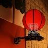 L090-82.10 Chinese Red Lantern Energy Saving Wall Lamp