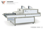 SGIA SGS CE Small UV Dryer FB-UV1000-2500