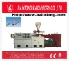 counter-rotating parallel double screw extruder