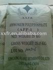 ammonium polyphosphate(Phase II )