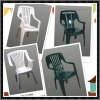 high quality plastic beach chair with arm