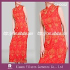 CH0052- Cheongsam