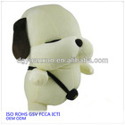 cute dog soft toy with speak