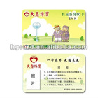 rfid customized id card