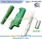 Optical Fiber--E2000/APC connector