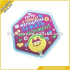 2012 hot sale soft pvc coaster