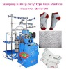 6F Fully Computerized Sock Knitting Machine, with single cylinder