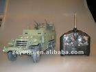radio control (RC military truck)model truck, 1/16 Multiple Gun Motor Carriage ------- M16