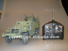 radio control (RC military truck)model truck, 1/16 Multiple Gun Motor Carriage ------- M16