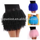 Fairy Skirt for Kids' Party