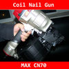 Max Design CN70 Pallet Coil Nail Gun