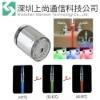 LED light faucet - Water sensitive led tap