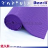 3mm Thickness Eco-friendly PVC Yoga Mat
