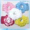 Fashion elastic hair bands for kids