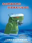 linking machine BT-6800H