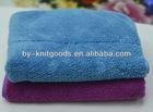 CORAL FLEECEkitchen towel