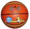 PVC basketballs /PU basketballs /laminated basketballs