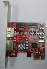 SIL3132-4PORTS To PCI-E CONTROLLER CARD