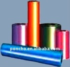 100% PVC film in large production