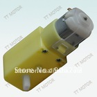 plastic gear motor TGP01S-A130