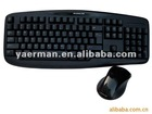 the cheaper keyboard and mouse combo ( 2 in 1 )