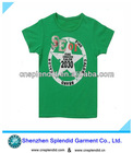 Fashional lovely new design children tshirt,High quality cotton short sleeve kid tshirt