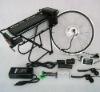 ELECTRIC BICYCLE KIT 36V 250W E-BIKE Double wall Rims