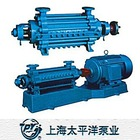 DG HORIZONTAL MULTI-STAGE BOILER FEED PUMP