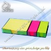 Yellow Red Green sticky notes memo set