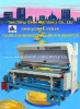 Tubular Fabric Inspection&Rolling Machine