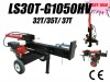 LS30T-G1050HV gasoline engine log splitter